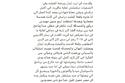 محمد عباس يكشف رحلته في عالم الغناء
