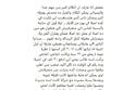 محمد عباس يعلن اعتزاله للفن