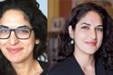 ريما دودين أول امرأة من أصول عربية تُعين في هذا المنصب