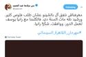 تشبيه إطلالة رانيا يوسف بمهرجان القاهرة بالنجم آل باتشينو