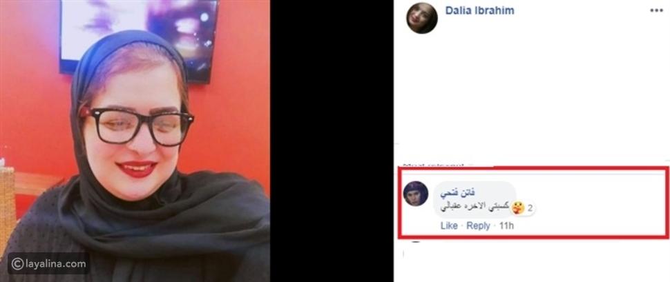 تمنت ارتداء الحجاب وشككوا في نسب أولادها: من هي نادية العراقية؟