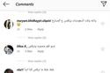 ميريام فارس تشعل الأجواء بتصرفها مع معجبة سعودية على خشبة المسرح