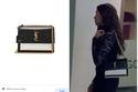 حقيبة إيف سان لوران  black and pearl white leather