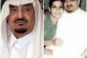 تعرفوا على السيدة الفلسطينية زوجة الملك فهد بن عبد العزيز السرية والتي حصلت على مبلغ خيالي كتعويض من العائلة المالكة