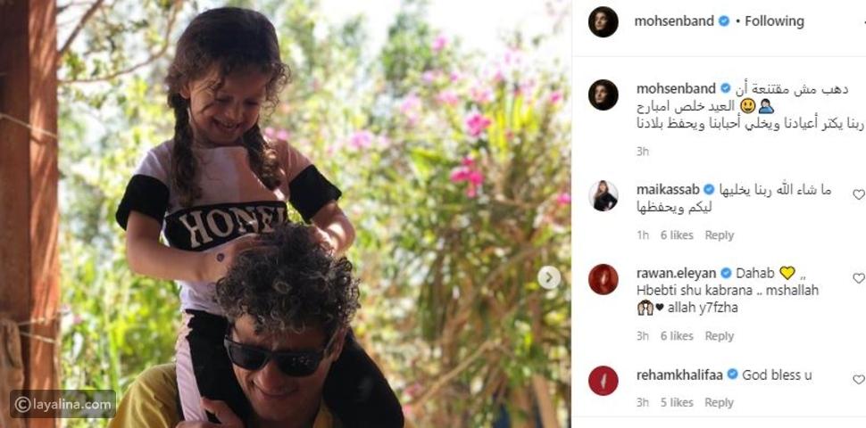 شاهدي صور ابنة هبة مجدي: والدها يكشف ملامحها لأول مرة