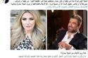 تصعيد جديد من طليقة وائل كفوري يضعه في مأزق بالاستعانة بناشطة حقوقية