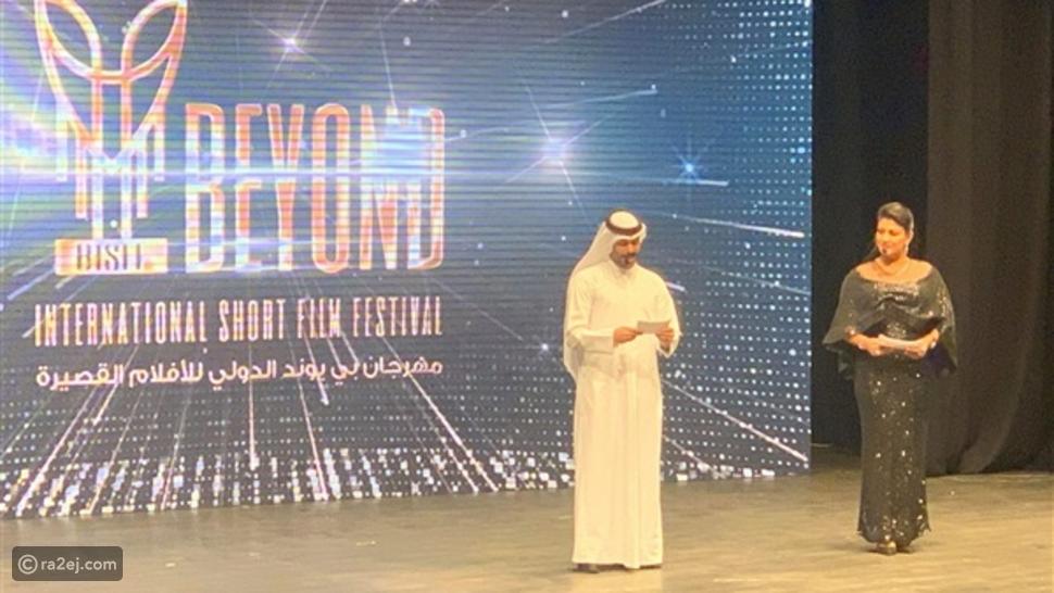 افتتاح مهرجان بي يوند السينمائي الدولي بالكويت