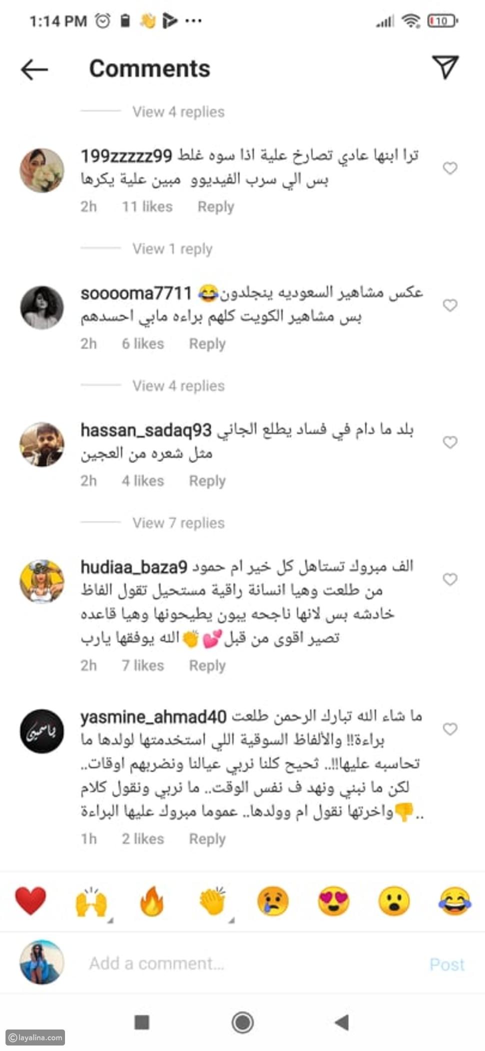 براءة نهى نبيل من تهمة الإساءة لطفلها والفاشنيستا الكويتية تعلق