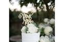 أبرز كعكات الزفاف لعام 2018