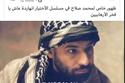 تعليقات الجمهور على تشابه ملامح مصطفى سلامة  مع محمد صلاح