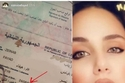كشفت زينب ابنة هيفاء وهبي عن عمرها الحقيقي بصورة جواز سفرها - 25 عاماً