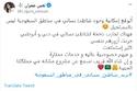 لجين عمران تقود حملة عبر تويتر للمطالبة بشاطئ خاص من أجل نساء المملكة