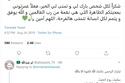 أميرة الطويل تستقبل مولودها الأول.. وتشكر متابعيها
