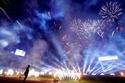 حفل أسطوري في ختام بطولة كأس الأمم الإفريقية تحت 23 عاما