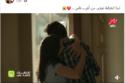تعليق دينا الشربيني عن الخيانة