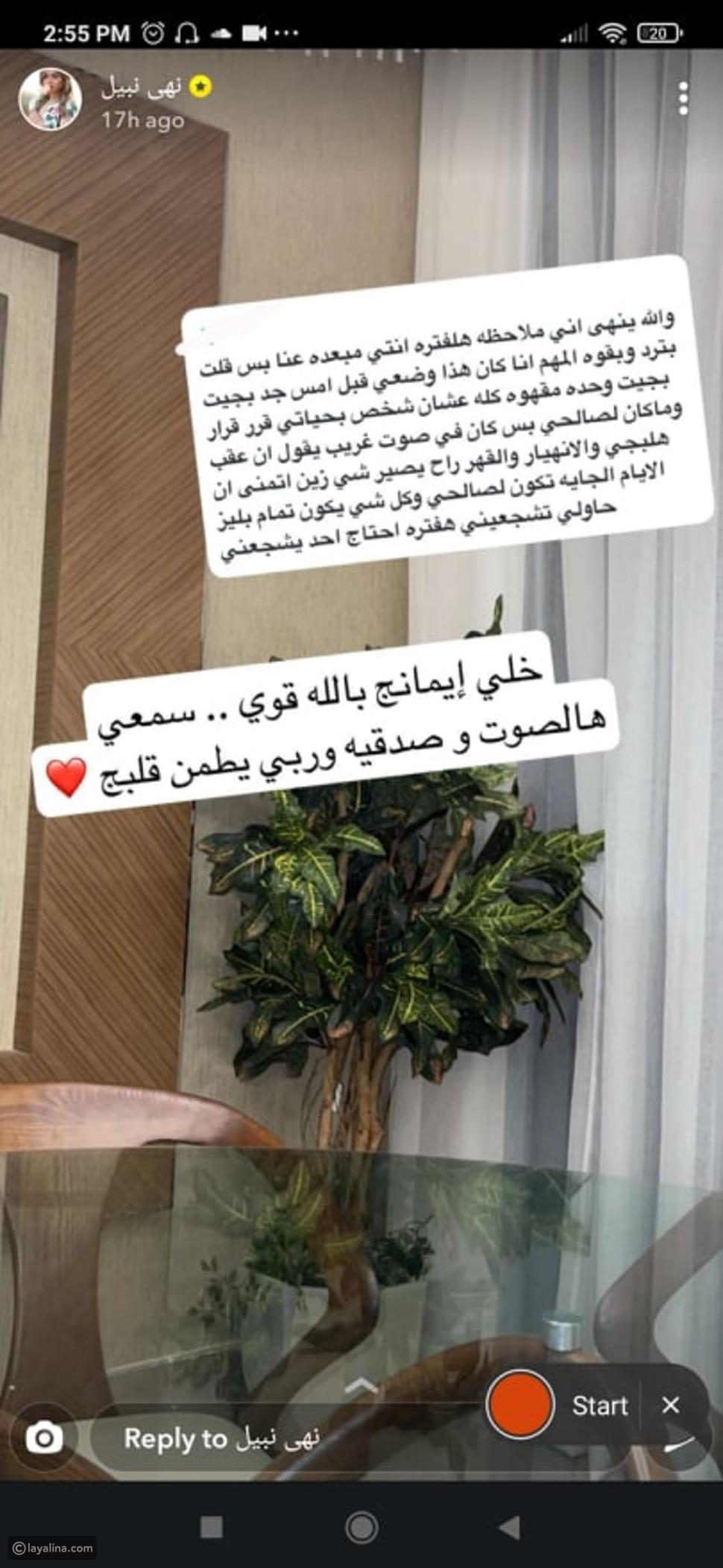 ابن نهى نبيل يتعرض لوعكة صحية والفاشنيستا الكويتية توجه رسالة لجمهورها