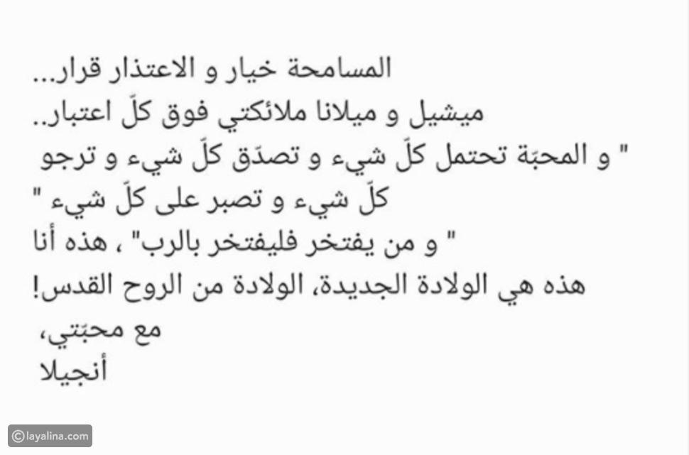 طليقة وائل كفوري تفاجئ الجميع برسالة اعتذار: ولكن ماعلاقة بناتها؟