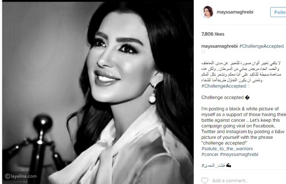 السرطان يجمع يارا وميساء المغربي!!بالصور