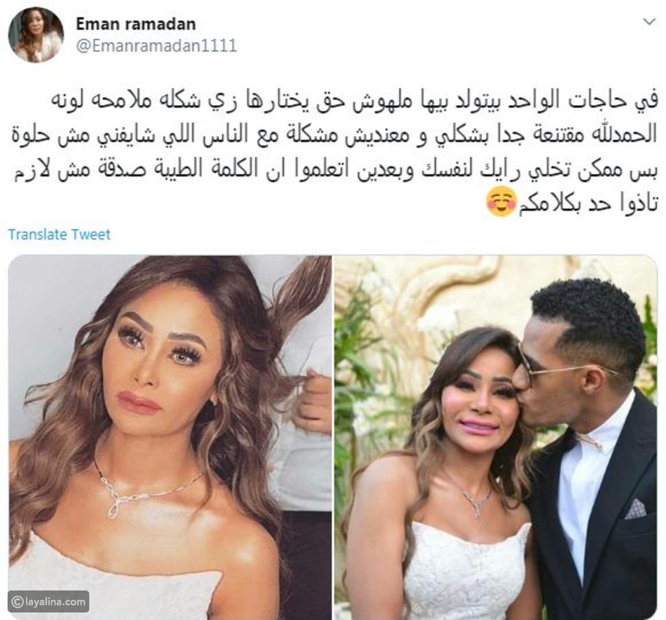 رسالة شقيقة محمد رمضان ضد المتنمرين من ملامحها