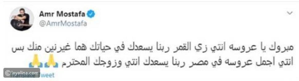 عمرو مصطفى يدعم إيمان شقيقة محمد رمضان