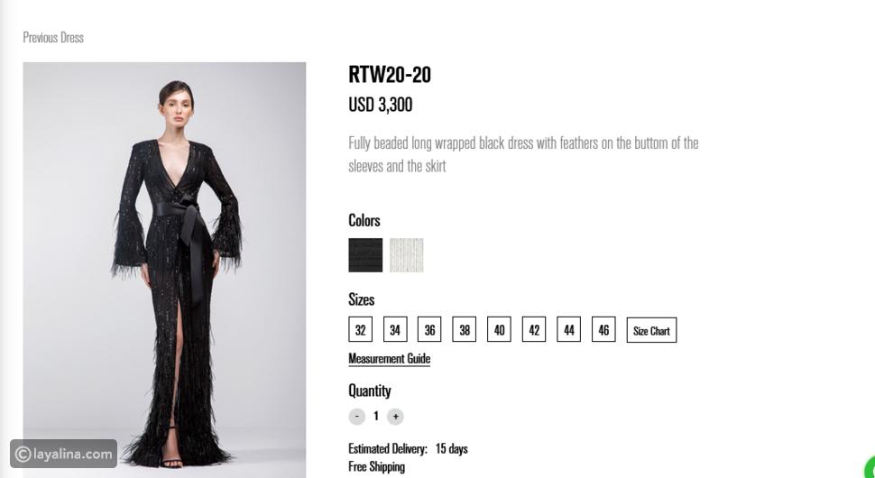 جميلة عوض بفستان أنيق يصل سعره إلى 3500 دولاراً