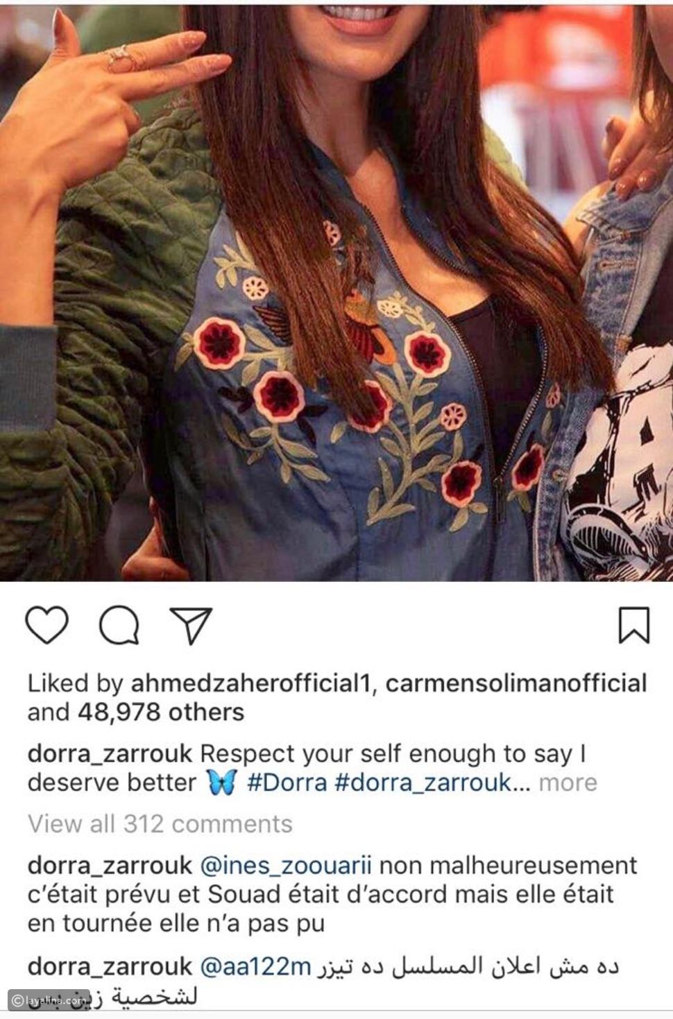 درة ترد على اتهام محمد رمضان بتجاهلها في مسلسل نسر الصعيد