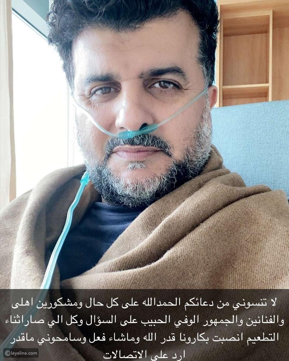 تدهور حالة مشاري البلام ونقله للعناية المركزة بسبب فيروس كورونا