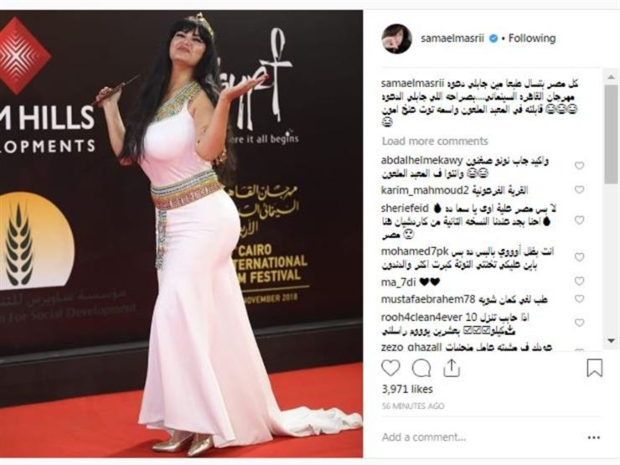 تعليق سما المصري على حضورها حفل افتتاح مهرجان القاهرة