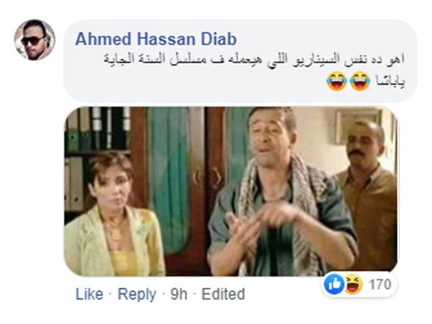تعليقات ساخرة بسبب تكرار محمد رمضان لمشاهد في مسلسله زلزال
