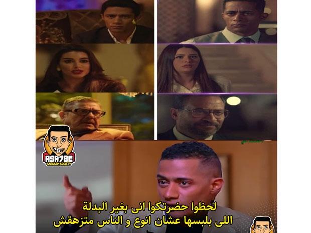 مشهد متكرر في مسلسل زلزال يعرض محمد رمضان للسخرية