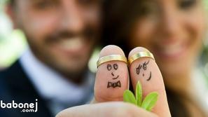 أسرار ومفاتيح الحياة الزَّوجيَّة السعيدة