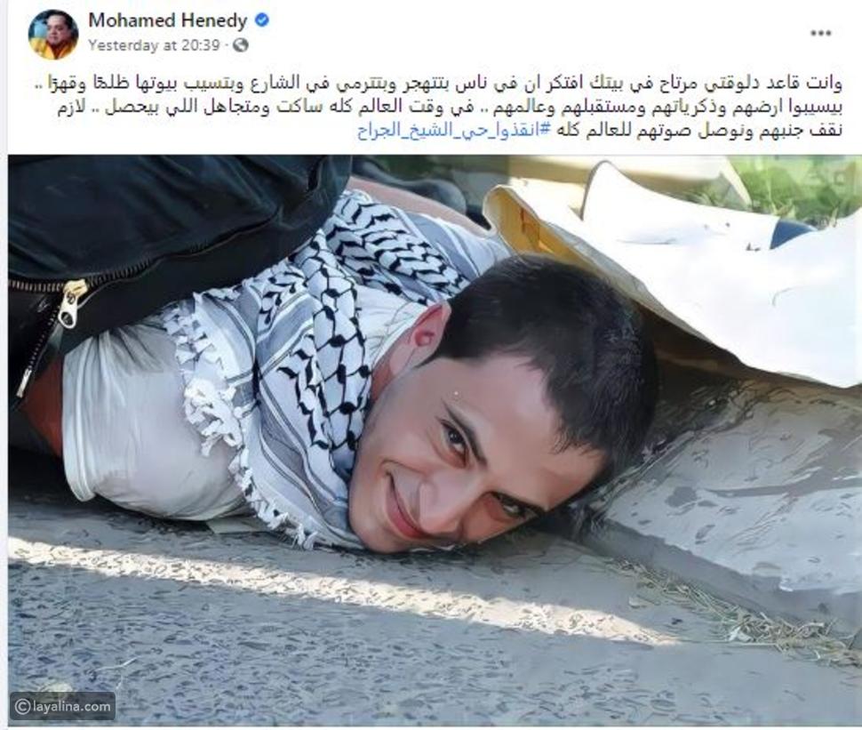 النقابات الفنية في مصر تدعم القضية الفلسطينية رسميًا