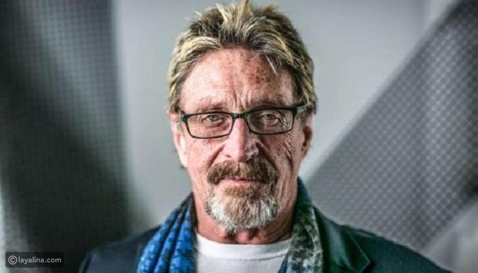 العثور على جثة جون مكافي مبتكر أشهر برنامج فيروسات داخل زنزانته