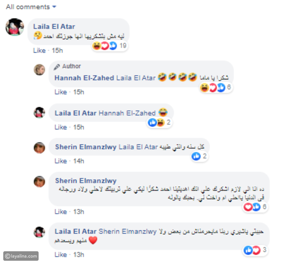 رد فعل حماة هنا الزاهد على  معايدتها لوالدتها