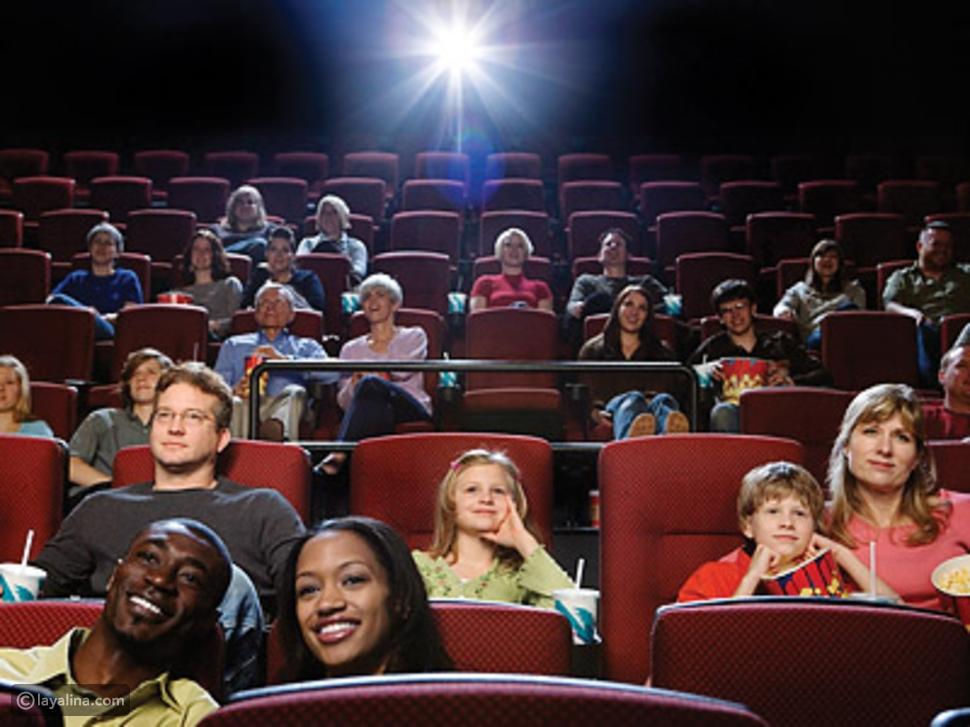 إتيكيت ارتياد السينما