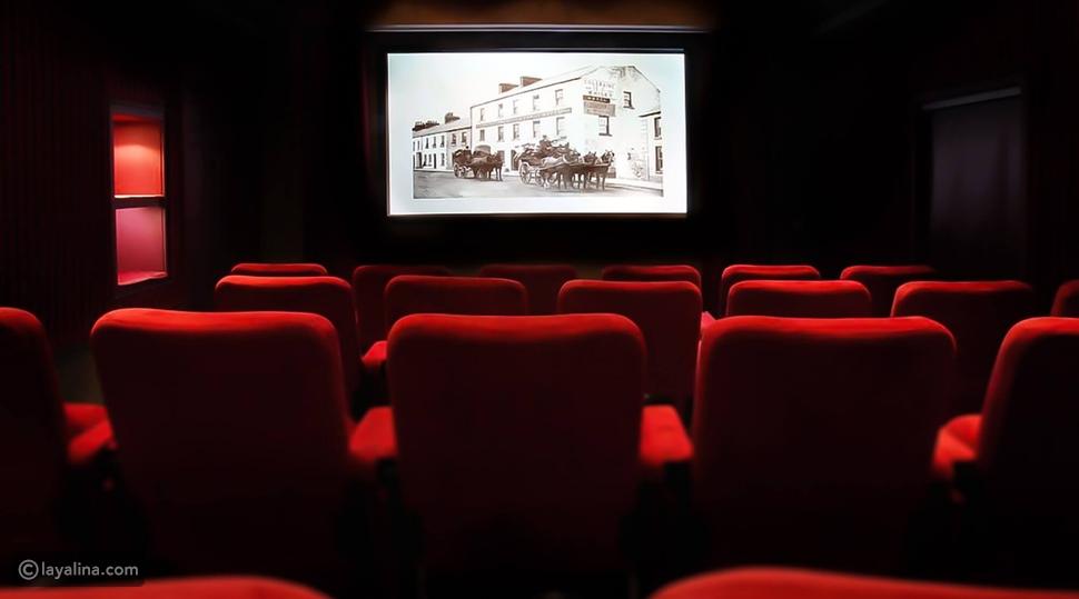 إتيكيت السينما