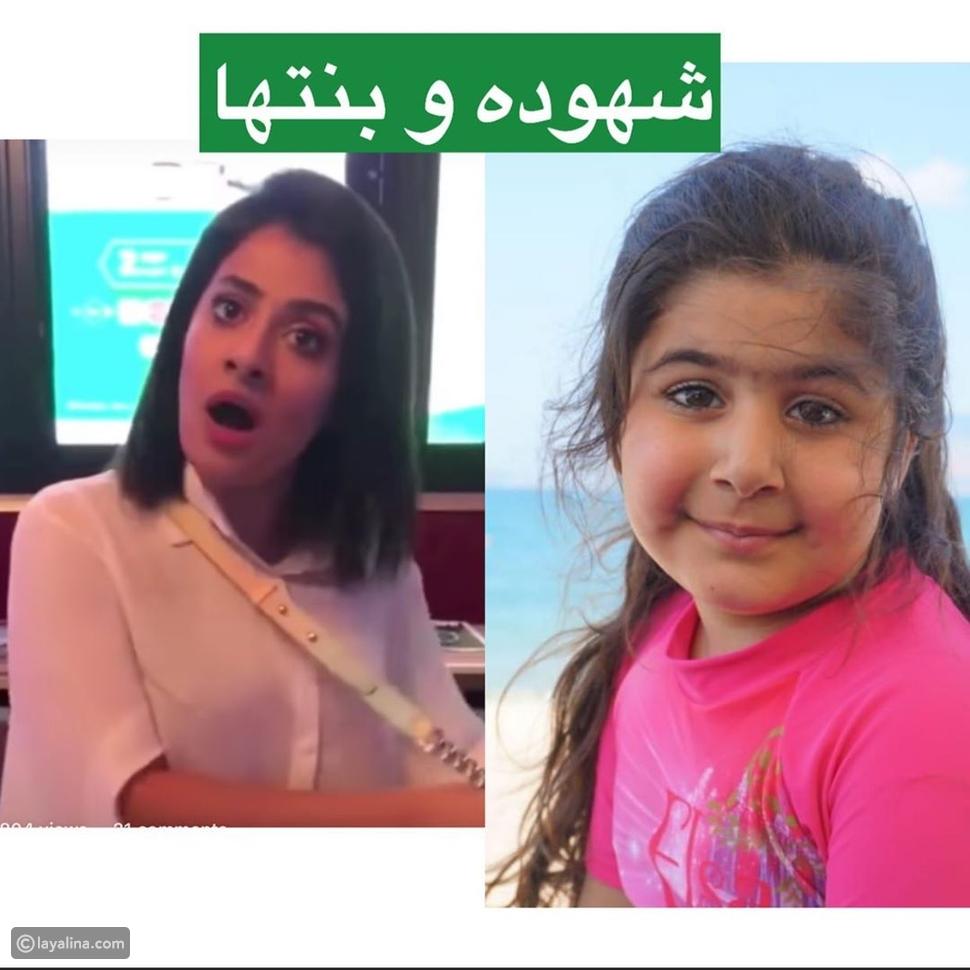 ابنة الفنانة المعتزليةشهد الكويتية نسخة عنها