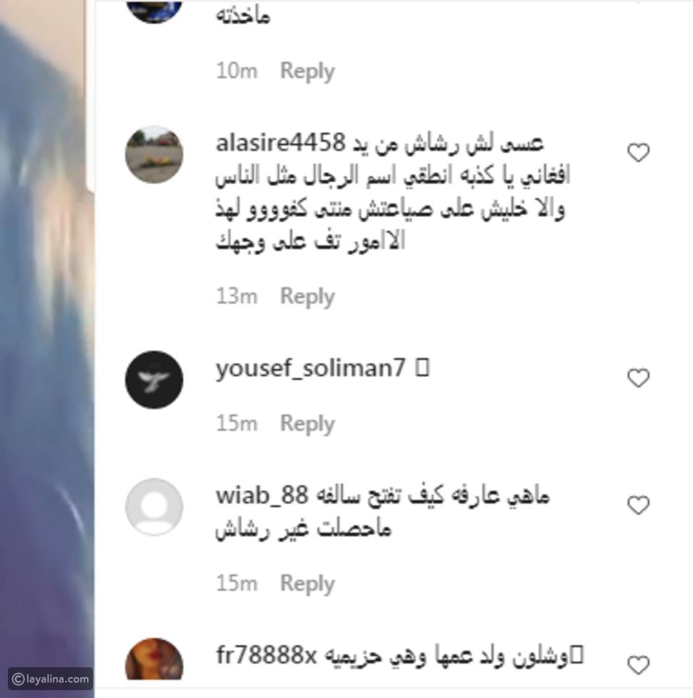 فوز العتيبي تدافع عن رشاش وتكشف عن صلة القرابة بينهما