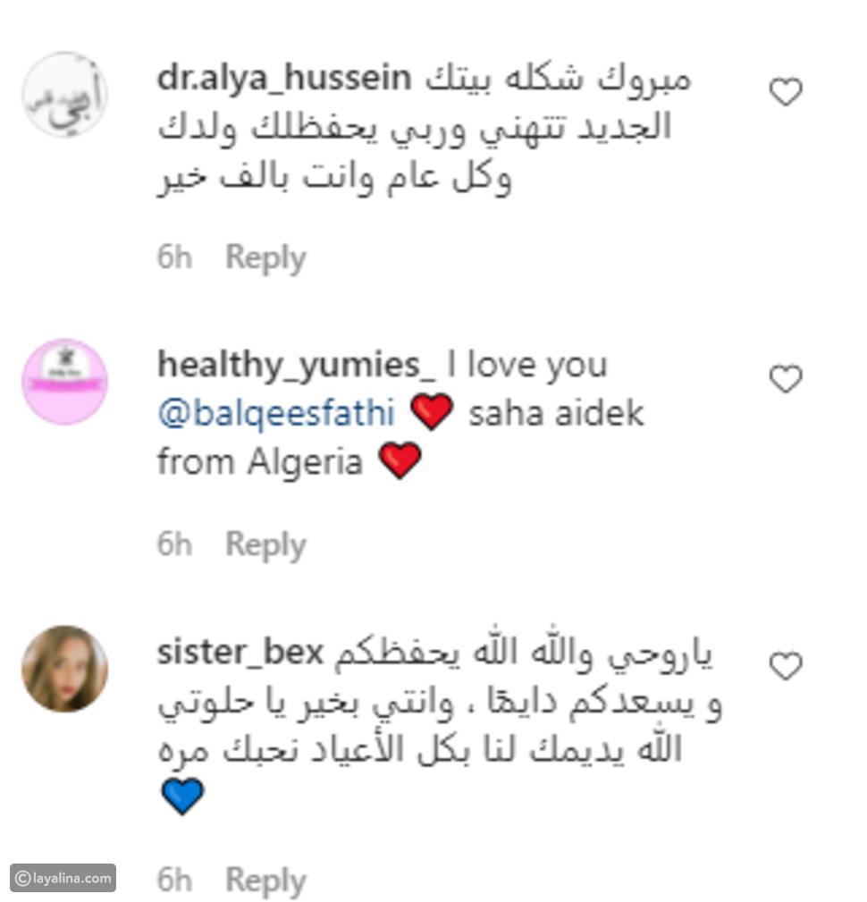 بلقيس فتحي تكشف إصابتها بفيروس في المعدة وتعتذر للجمهور