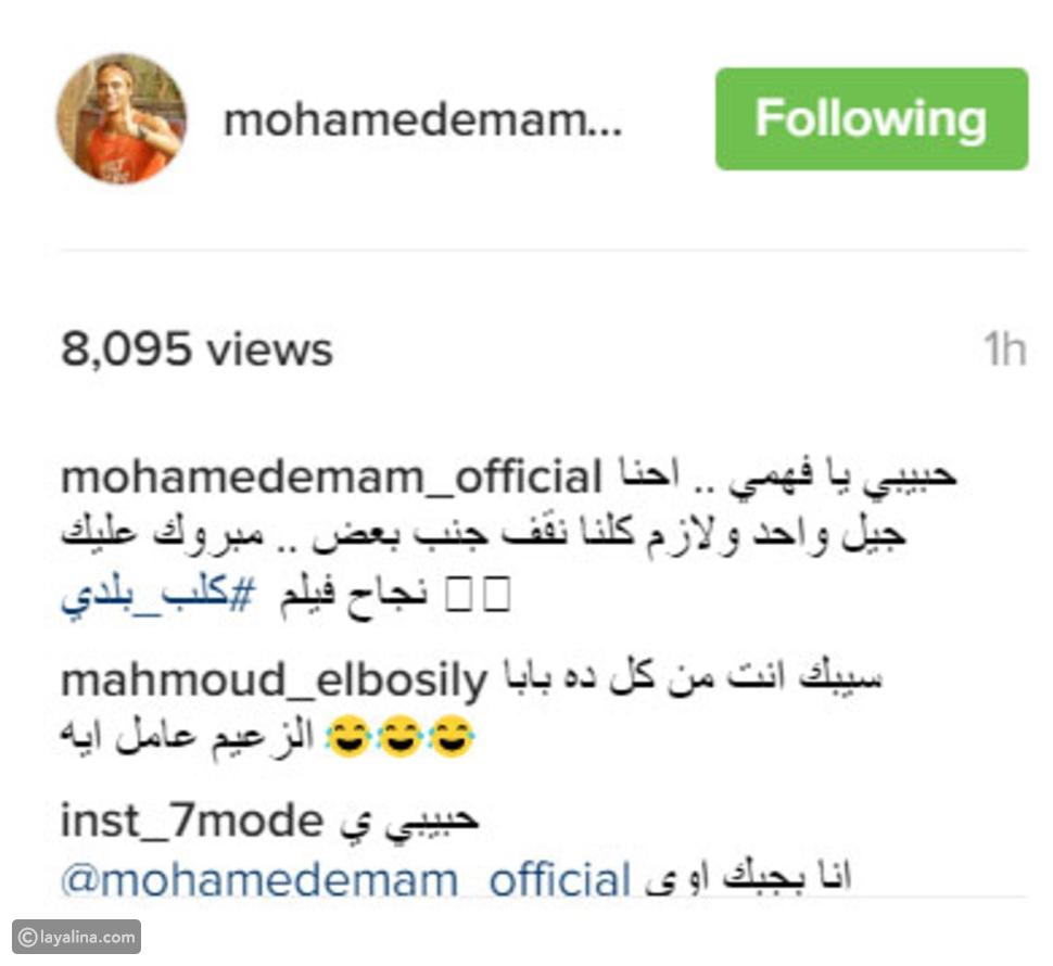 فيديو وصورة أحمد فهمي مصدوم بسبب تصرف محمد إمام معه!