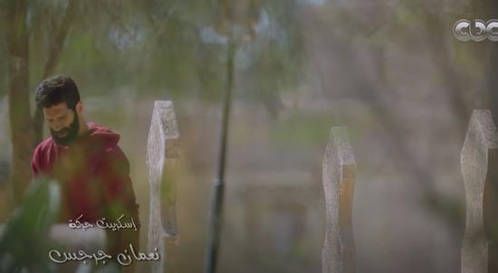 مشهد أحمد مجدي في المقابر ضمن أحداث مسلسل فرصة تانية
