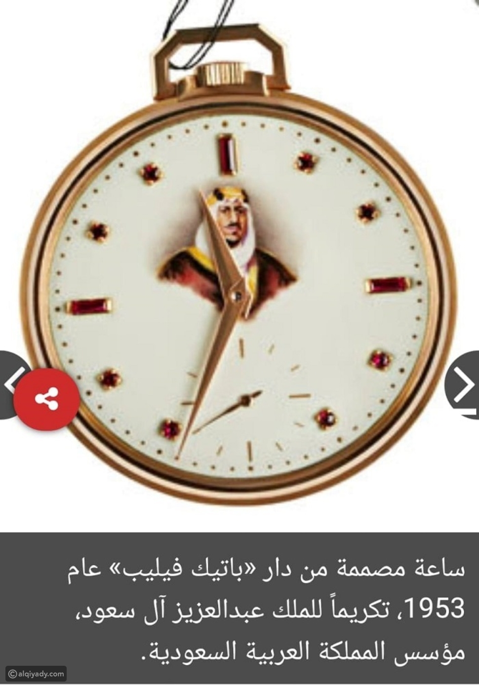خالد عبدالرحمن يتلقى هدية نادرة من الذهب الخالص قيمتها 400 ألف ريال