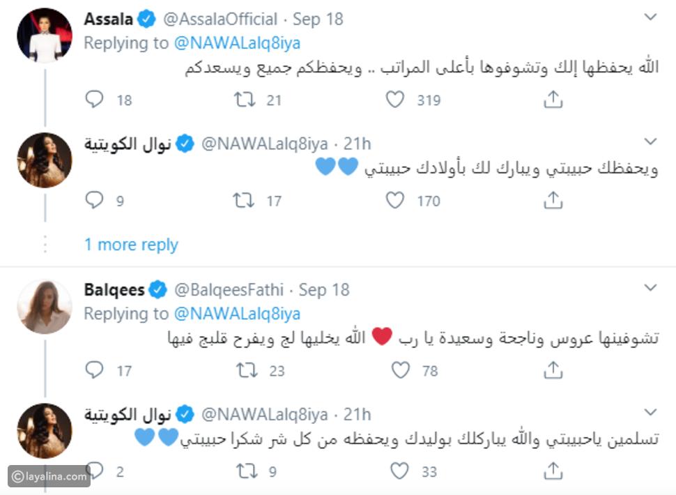 أصالة وبلقيس فتحي تعايدان ابنة نوال الكويتية