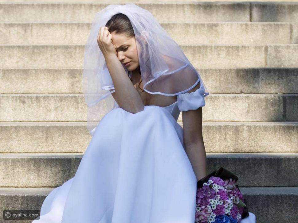 ماهو رهاب الزواج؟