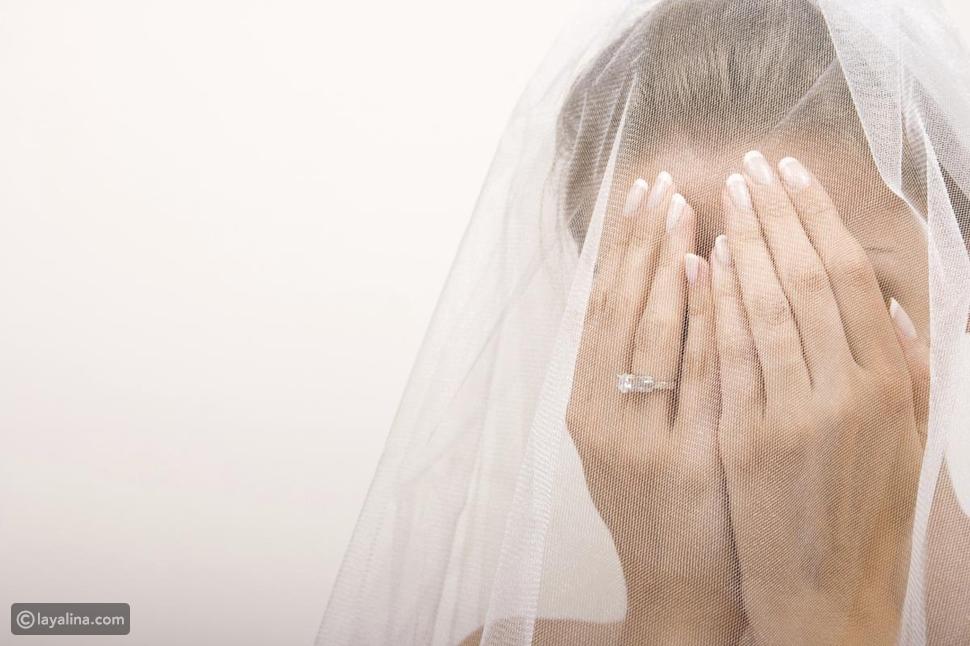 علاج رهاب الزواج