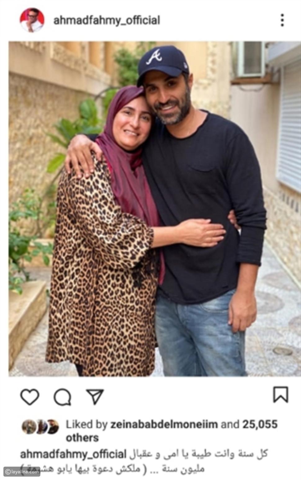أحمد فهمي يُحذر أبو هشيمة والسبب والدته