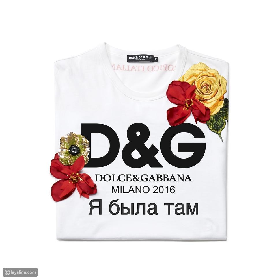 Dolce & Gabbana يضع مجموعة من القمصان تضم جميع اللغات