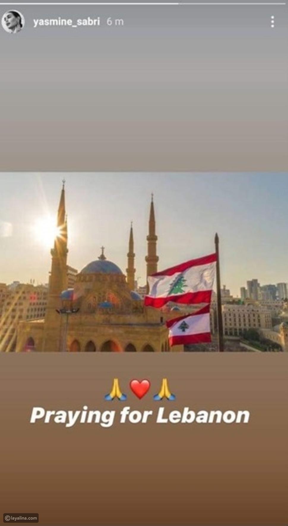 هكذا ساندت ياسمين صبري الشعب اللبناني بعد انفجار مرفأ بيروت