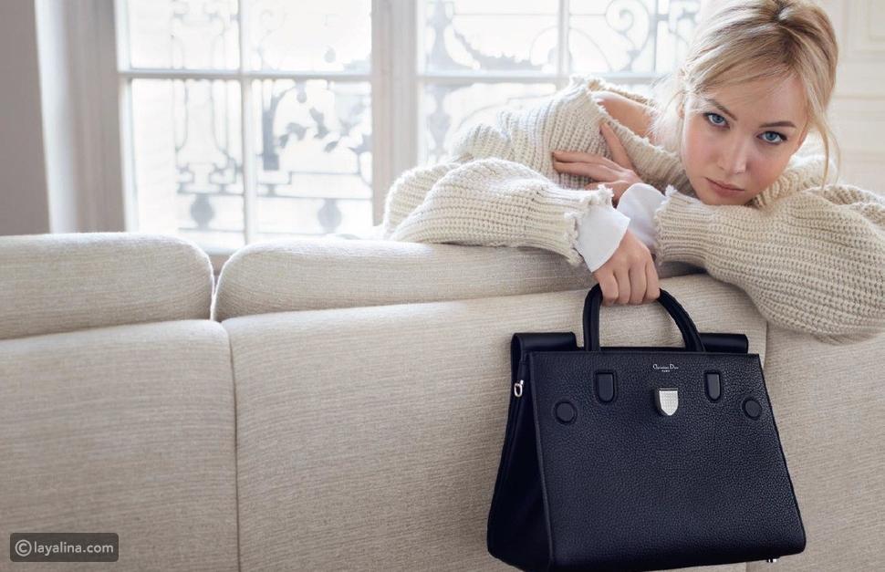 حقيبة Diorever