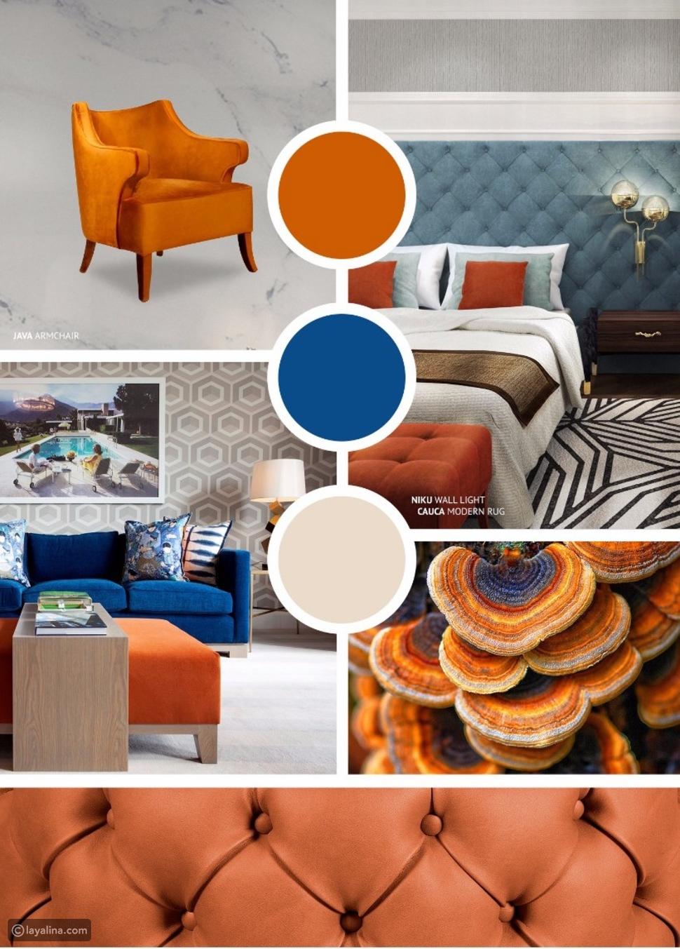 مزيج البرتقالي مع الأزرق الساحر